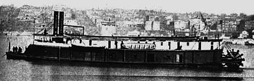 USS Silverlake Photo